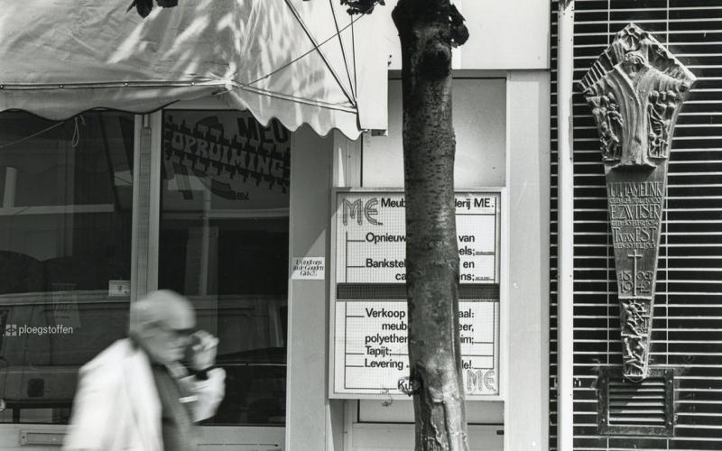Piet Rook / BKOR archief