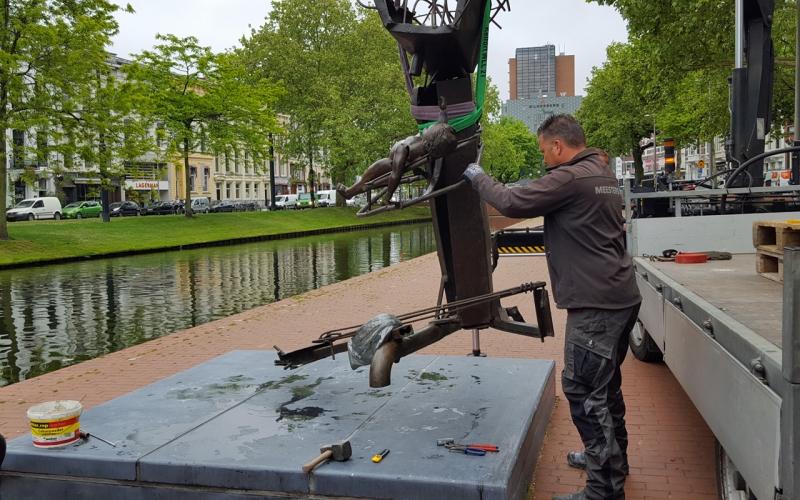 Sculpture International Rotterdam